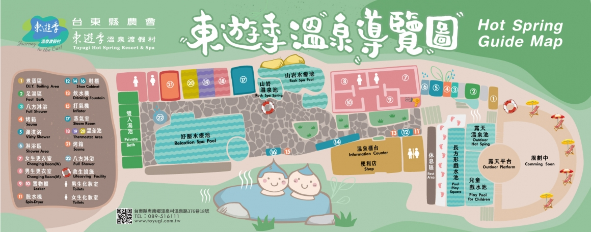 305x120-長版東遊季-溫泉-地圖-網頁