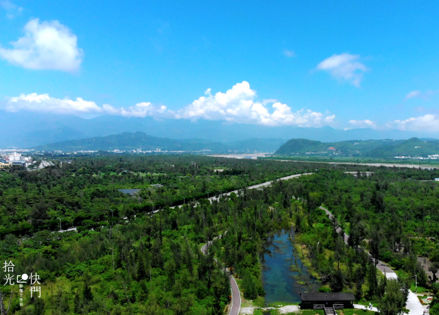 Taitung Forest Park
