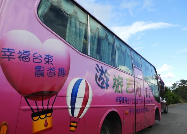 「幸福台東農遊趣」