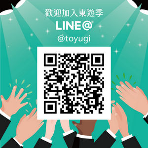 line商家東遊季Q80