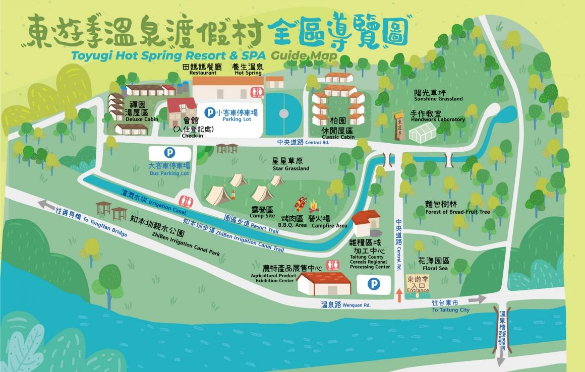 東遊季溫泉渡假村-中英版園區導覽圖-S